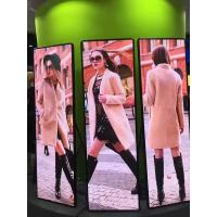 Buy cheap Multi - Functional HD Wireless Led Poster Screen Video Advertising 3G 4G Wifi from wholesalers