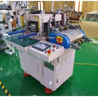 Quality Computerized Roll To Roll Automatic Foil Stamping Machine 1500 * 1500 * 1500 mm wholesale
