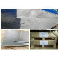 China High Hardness 7075 Aluminum Stock , Hard Alloy 12 Gauge Aluminum Sheet Metal wholesale