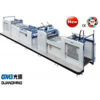 China High Speed Commercial Laminator Machine Easy Operation Smart Side Lay on sale