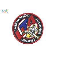 China Round Embroidered Sports Patches , Iron On Embroidered Patches For Sportswear wholesale