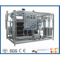 Buy cheap Milk Pasteurization Dairy Processing Equipment For Milk Processing Plant ISO9001 from wholesalers