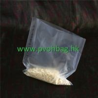 Buy cheap PVA Fishing Bait Bag from wholesalers