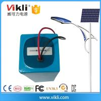 China 12v 20ah 12v lifepo4 battery pack with deep cycle life for solar lighting wholesale