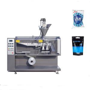 China Pouch making Horizontal Baby powder powder packing machine price wholesale