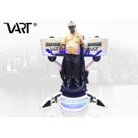 Buy cheap VART 360 Degree Rotation VR Flight 9D Simulator CE Approved For Entertainment Park from wholesalers