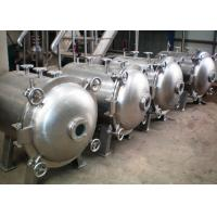 China YZG Series Round Industrial Vacuum Dryer , Lab Vacuum Oven Dryer With Solvent Recovery wholesale