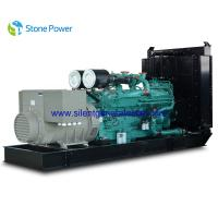 Buy cheap 50HZ / 1500 Rpm CUMMINS Diesel Generator Set KAT50-G8 Engine 16 Cylinders from wholesalers