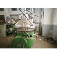China Continuous Centrifugal Separator / Disc Separator Centrifuge Food Grade Stainless Steel wholesale