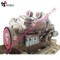 Buy cheap SuperPower KTA50-C1600 CCEC Cummins Engine For Industry Machinery,Large Equipment from wholesalers