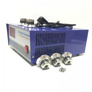 China 54khz Digital Ultrasonic Generator , Ultrasonic Vibration Generator For Vegetables Transducer wholesale