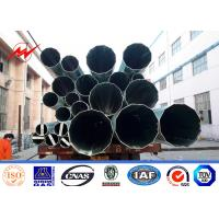 China 60FT Gr65 Material 6mm Electric Power Pole with climbing Rungs wholesale