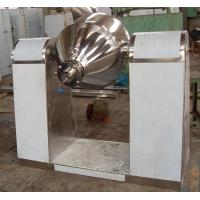 China SZG Series Double Tapered Rotary Cone Vacuum Dryer For Powder / Granules Drying wholesale