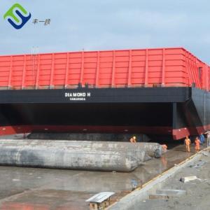 China Ship launching use marine rubber air bag marine airbag, ship launching airbags wholesale