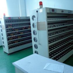 Shenzhen Quawin Electronics Co.,Ltd.