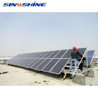 China Low cost home portable indoor outdoor 30W 50W 100W lighting solar power system on sale