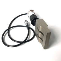Buy cheap Automatic Mask Ear Loop 2000W/20kHz Welding Transducer with Horn 110*20 for from wholesalers