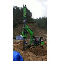 China KR50C 24m depth Rotary Piling Rig /  Energy Conservation Pile Boring Equipment wholesale