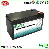 China 12V 7.5AH LiFePO4 Battery with High Safety Performances on sale