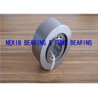 Buy cheap NUP314ENM Small Roller Bearings , Simple Roller Bearing For Heavy Vehicle from wholesalers