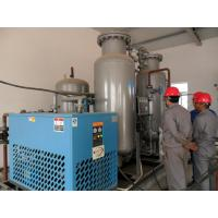 Buy cheap Biotechnological High Purity Nitrogen Generator Industrial Onsite Plant from wholesalers