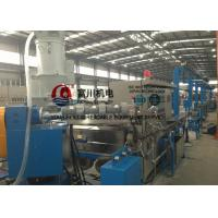 Buy cheap Fuchuan Photovoltaic Plastic Extruder Machine With Screw Dia 70mm For Wire Dia 1.5-12mm from wholesalers