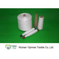 Buy cheap Industrial Spun Polyester Yarn Z Twist, Auto Cone Sewing Thread Yarn High from wholesalers