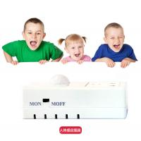 China Intelligent Motion Sensor Power Outlet Energy Saving For Outdoor Public Place wholesale