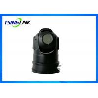 China Security Dome Wireless 4G PTZ Camera With PTZ Control Waterproof 4G WiFi GPS Function wholesale