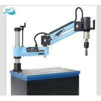 China KZ-52-AN M12-M56 Automatic Electric Tapping Machine Vertical 600kg-1200kg wholesale