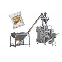 China High Accuracy Coffee Powder Packing Machine 50-200mm Bag Width Measure Quickly wholesale