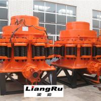 Buy cheap Durable Mobile Spring Cone Crusher High Performance For Marble Talcum Kaoline from wholesalers