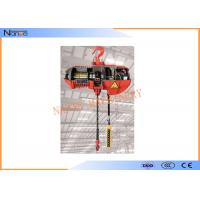 China Fixed Type Air Chain Hoist Electric Cable Hoist Allows  Immediate Braking wholesale