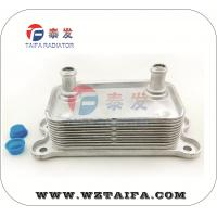 China 30637966 Automatic Transmission Oil Cooler For Volvo C30 / C70V50 / S40 2.4l / Ford wholesale