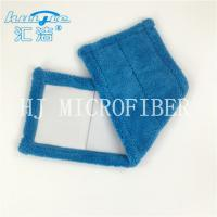 China Microfiber Coral Fleece Wet Pads Multifunctional wholesale