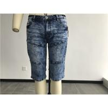 China Fashion Mens Denim Jacket And Jeans Medium Wash Bermuda Jean Shorts TW81224 wholesale