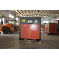 China Energy Saving Variable Speed Screw Type Air Compressors 7.5KW High Power Compressors wholesale