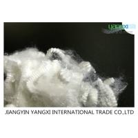 China Easy Processing 1.5 Denier Recycled Pet Fiber 38mm For MJS Spinning wholesale