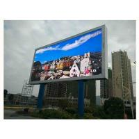 Buy cheap 1R1G1B Outdoor Full Color Advertising Video Walls SMD1921 5000cd/㎡ Brightness from wholesalers