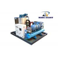 China R22 Refrigerant Flake Style Ice Machine With PLC Automatic Control wholesale