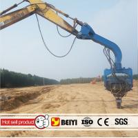 China BEIYI V250D V330 V350 Pile Hammer Hydraulic Vibratory Pile Driver For Excavator wholesale