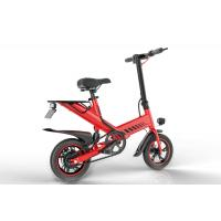 China 400W 48V Folding Road Bike Portable Electric Bicycles For Adults / Children wholesale