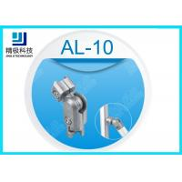 Quality 360 Degree Inner Aluminum Alloy Connectors Sand Blasting  Free Rotation AL-10 wholesale