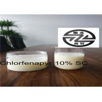 China Low Residue Chlorfenapyr 10 SC , Systemic Insecticide For Fruit Trees wholesale