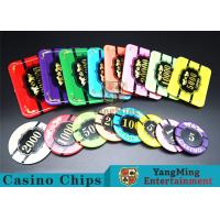 Custom Tiger Image Casino Poker Chips With Environmental Protection Material