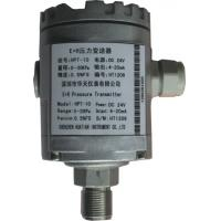 Quality E+H pressure Transducer HPT-10 for sale