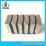 China N52 Sintered Neodymium Iron Boron Magnet Arc Shaped Custom Size And Shape wholesale