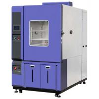 China Multilingual Accelerated Weathering Test Chamber / Environmental Simulation Aging Test Machine wholesale