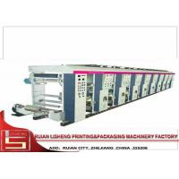 Quality Normal Speed Multi - Colors Rotogravure Printing Machine for CPP Plastic Film for sale