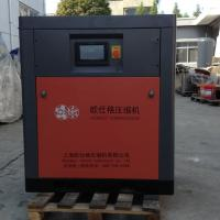 Quality Screw Type Oil Free High Pressure Air Compressor 15KW 20HP with CE / ISO / SGS wholesale